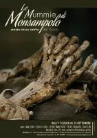 Locandina Mummie